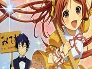 Black Bullet wallpaper 3