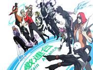 Boku no Hero background 39