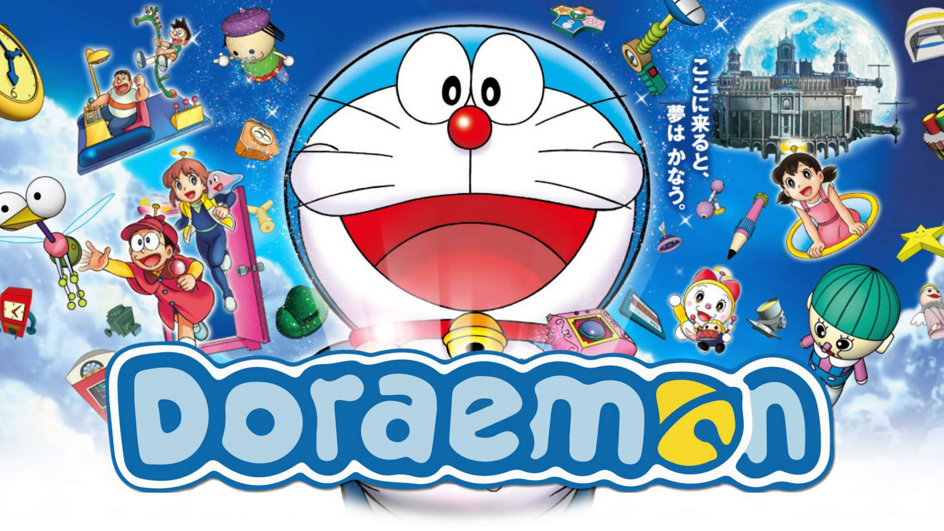 Doraemon wallpaper 6