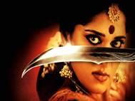 Bahubali 2 background 8