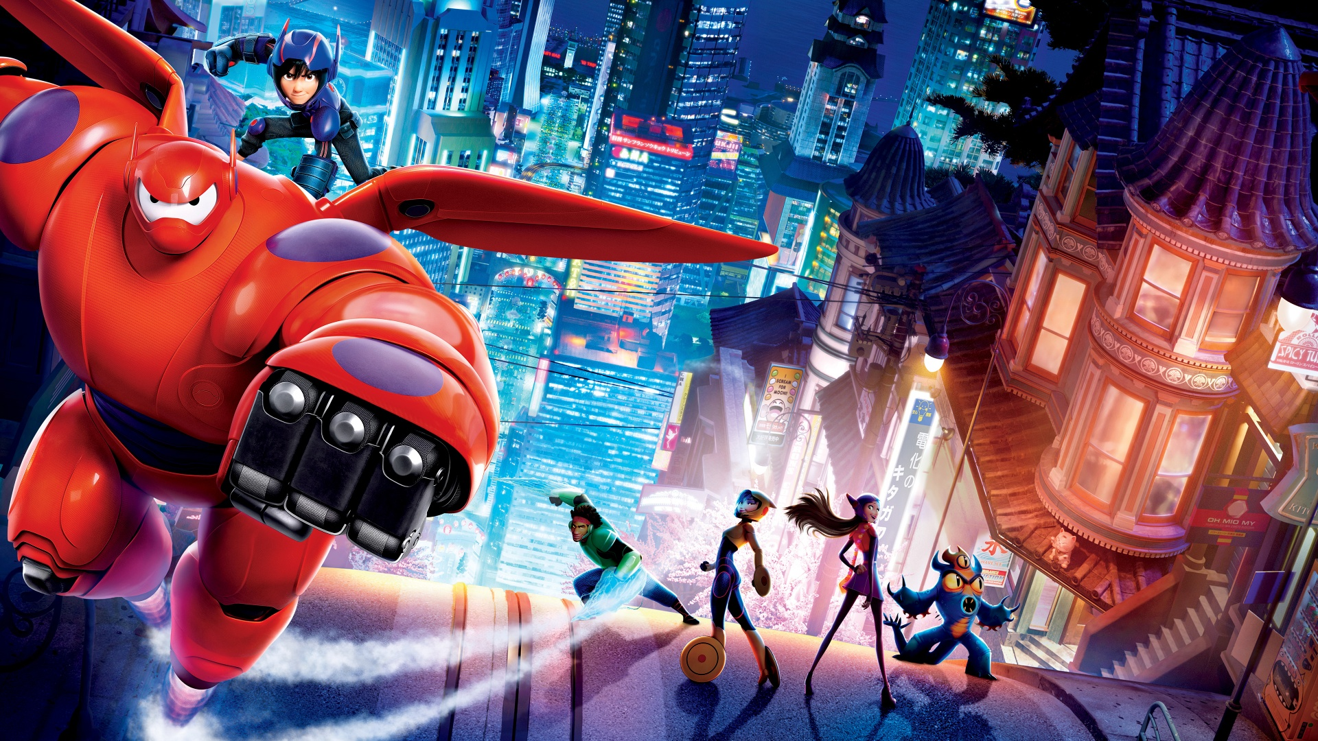 download film big hero 6