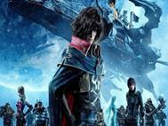 Captain Harlock wallpaper 2