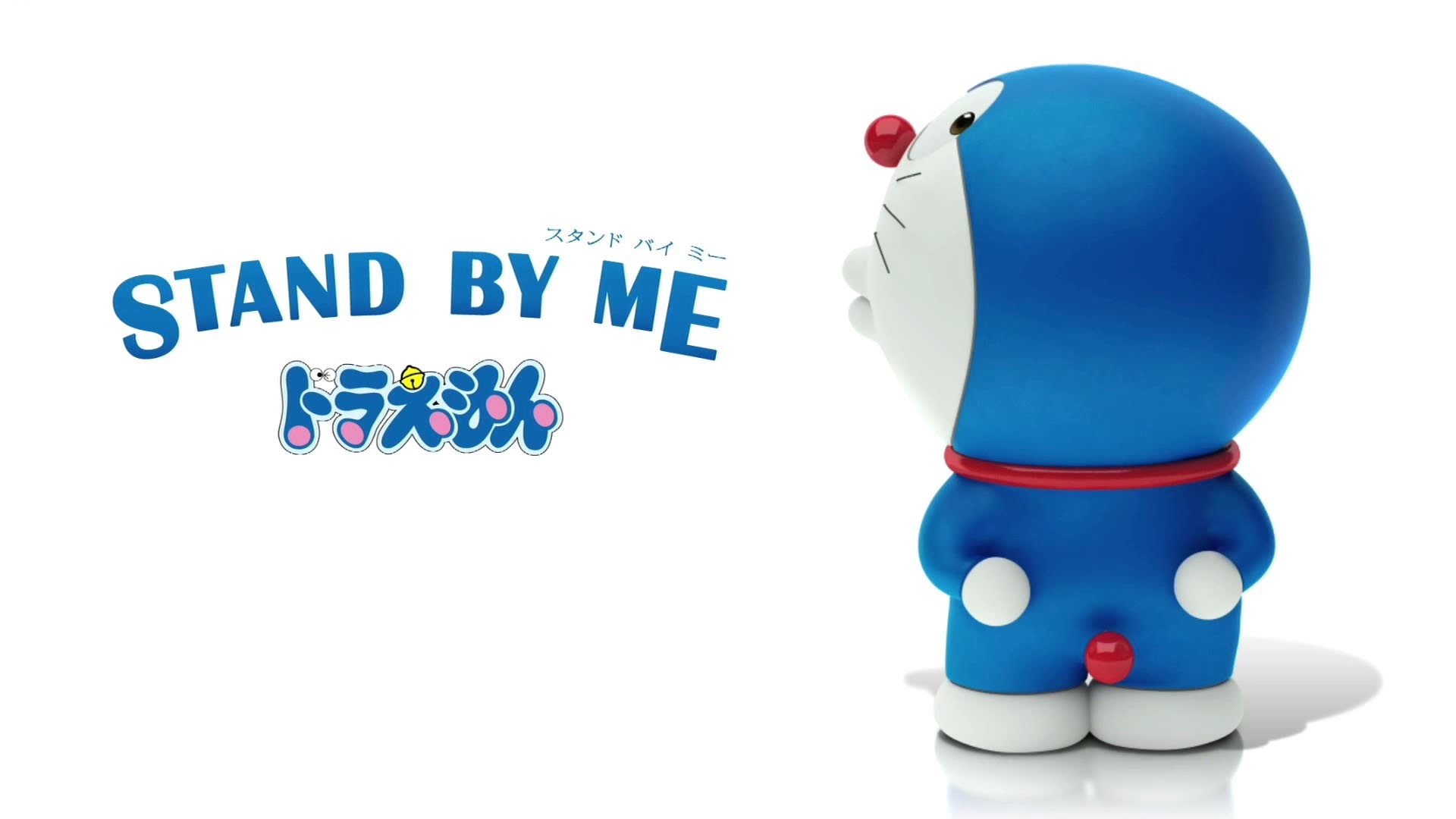 Stand By Me Doraemon Wallpaper 2