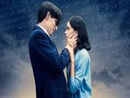 The Theory of Everything wallpaper 3
