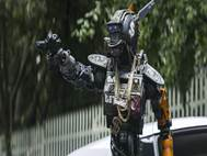 Chappie wallpaper 1